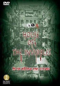 House of the Invisibles - Poster / Capa / Cartaz - Oficial 3