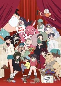 Takahashi Rumiko Gekijou - Poster / Capa / Cartaz - Oficial 1