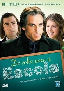 De Volta Para a Escola - Poster / Capa / Cartaz - Oficial 2