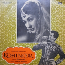 Kohinoor - Poster / Capa / Cartaz - Oficial 1