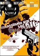 Assassinato em 6 de maio - Poster / Capa / Cartaz - Oficial 1