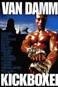 Kickboxer - O Desafio do Dragão - Poster / Capa / Cartaz - Oficial 2