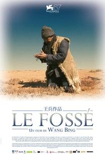 A Fossa - Poster / Capa / Cartaz - Oficial 5