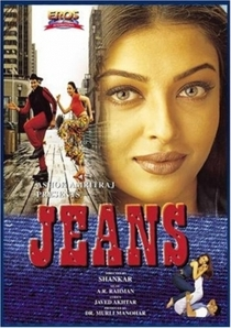 Jeans - Poster / Capa / Cartaz - Oficial 1