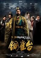 O Imperador (Tong que Tai)