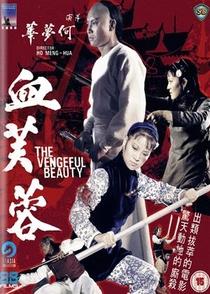 The Vengeful Beauty   - Poster / Capa / Cartaz - Oficial 4
