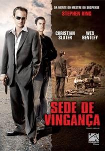 Sede de Vingança - Poster / Capa / Cartaz - Oficial 1