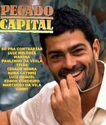 Pecado Capital - Poster / Capa / Cartaz - Oficial 6