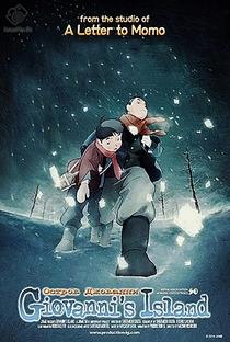 Giovanni no Shima - Poster / Capa / Cartaz - Oficial 10