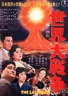 The Last War (Sekai Daisensô)