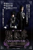 Kuroshitsuji the Musical 2: The Most Beautiful Death in the World