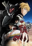 Break Blade 1: The Time of Awakening (Break Blade 1: Kakusei no Toki)