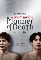 Manner of Death (Manner of Death)