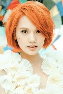 Rainie Yang - Poster / Capa / Cartaz - Oficial 5