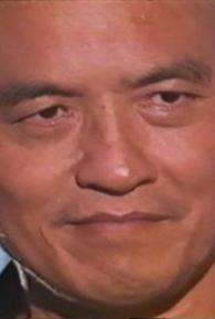 Ben Ko Chu