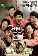 Miracle in Cell No. 7 (7Beonbangui Seonmool)