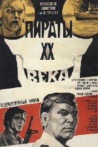 Piratas do Século XX - Poster / Capa / Cartaz - Oficial 1