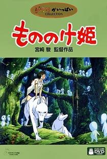 Princesa Mononoke - Poster / Capa / Cartaz - Oficial 37