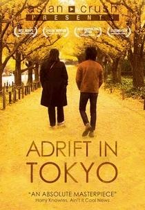 Adrift in Tokyo - Poster / Capa / Cartaz - Oficial 4