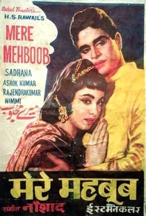 Mere Mehboob - Poster / Capa / Cartaz - Oficial 1