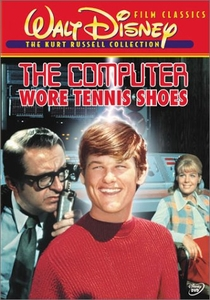 O Computador de Tênis - Poster / Capa / Cartaz - Oficial 1