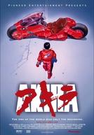 Akira (アキラ)