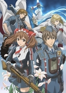 Valkyria Chronicles (Senjou no Valkyria: Valkyria Chronicles)