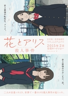O Caso de Hana e Alice (Hana to Alice Satsujin Jiken)