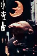Sayokyoku (小夜曲)