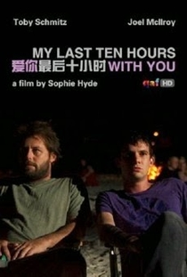 My Last Ten Hours with You - Poster / Capa / Cartaz - Oficial 1