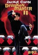 O Mestre Invencível II (Jui Kuen II  )