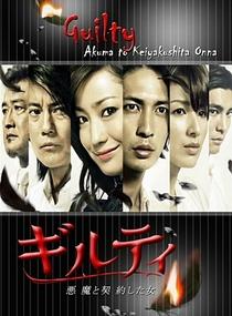 Guilty Akuma to Keiyakushita Onna - Poster / Capa / Cartaz - Oficial 7