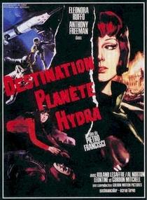 Os Monstros do Planeta Hidra - Poster / Capa / Cartaz - Oficial 4