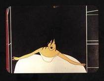 La peau de chagrin - Poster / Capa / Cartaz - Oficial 1