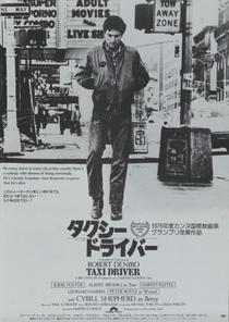 Taxi Driver - Poster / Capa / Cartaz - Oficial 19