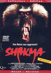 Shakma: A Fúria Assassina - Poster / Capa / Cartaz - Oficial 5