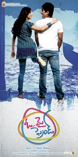 Oh My Friend - Poster / Capa / Cartaz - Oficial 2