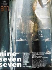977 - Poster / Capa / Cartaz - Oficial 2