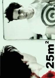 25m2 - Poster / Capa / Cartaz - Oficial 1