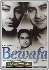 Bewafa - Poster / Capa / Cartaz - Oficial 1