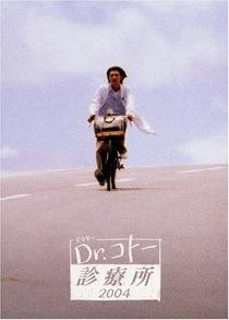 Dr. Coto's Clinic - Poster / Capa / Cartaz - Oficial 1