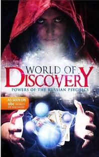 (ABC) Mundo da Descoberta - Poster / Capa / Cartaz - Oficial 1
