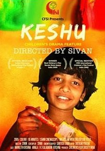 Keshu - Poster / Capa / Cartaz - Oficial 1