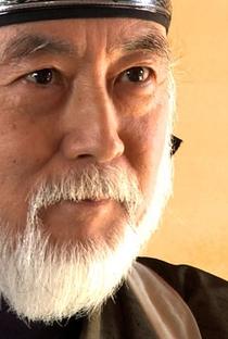 Hideshi Hino - Poster / Capa / Cartaz - Oficial 1