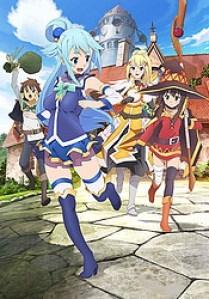 Kono Subarashii Sekai ni Shukufuku wo!  (2ª Temporada) - Poster / Capa / Cartaz - Oficial 2