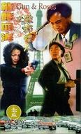Guns & Roses (Long kua si hai zhi zhi ming qing ren)