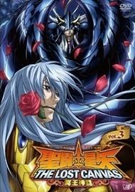 Os Cavaleiros do Zodíaco: The Lost Canvas (1ª Temporada) - Poster / Capa / Cartaz - Oficial 5