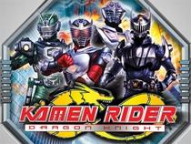 Kamen Rider: O Cavaleiro do Dragão - Poster / Capa / Cartaz - Oficial 1