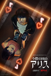 Alice in Borderland (1ª Temporada) - Poster / Capa / Cartaz - Oficial 1