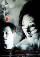 An Affair (Jung Sa)